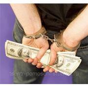 Проблемы правового регулирования и применения уголовно-правовых норм о мошенничестве.doc фото