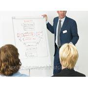 Учет и анализ операций на предприятии малого бизнеса, дипломная работа фото