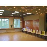 Зал для проведения тренингов, семинаров, конференций фото