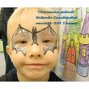 """Рисунок """"Летучая мышь на глазах"""" для мальчика фото"""