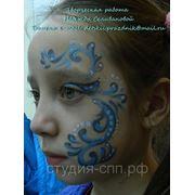 """Рисунок """"Голубой узор"""" для девочки фото"""