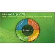 """Семинар """"Использование MS Office Project 2010 в управлении проектами"""" фото"""