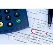 Консолидация финансовой отчетности фото