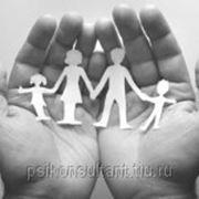 Психологическая помощь в вопросах семьи и брака фото