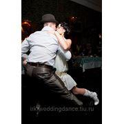 Тематический свадебный танец фото