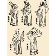 6 апреля семинар по китайской йоге фото