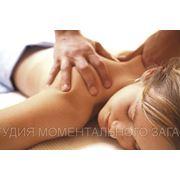 Традиционный массаж фото