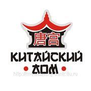 Китайский массаж «ШИ ЛЯО» (массаж чудесными камнями)