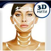 Косметология, мезонити, тредлифтинг - лифтинг лица и тела фото
