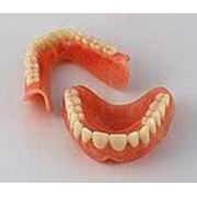 Полное отсутствие зубов фото