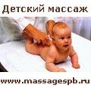Детский массаж фото