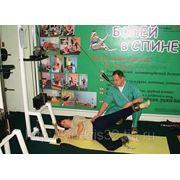 Лечение болей в спине. фото