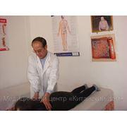 Иглоукалывание+Электротерапия. Устранение болей за один сеанс! фото