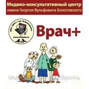 фото предложения ID 7507841