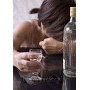 Комплексное лечение алкоголизма Индивидуальные программы фото