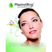 Плазмолифтинг лечение акне ( угрей)