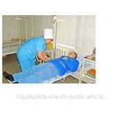 Внутривенные инфузии фотография