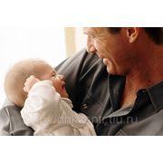 Тест на отцовство 1 фото