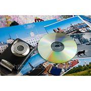 фото предложения ID 7508681