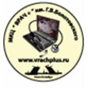 фото предложения ID 7508968