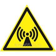 Знак «Внимание. Электромагнитное поле» фото