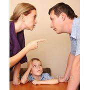 Ваш психолог фото