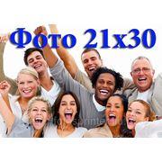 фото предложения ID 7509275