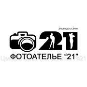 Печать фотографий по самым низким ценам в городе фото