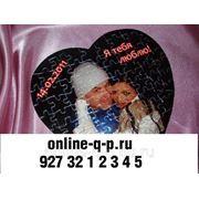 фото предложения ID 7509359