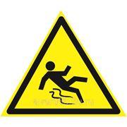 Знак «Осторожно. Скользко» фото