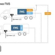 Система расхода топлива FMS фото