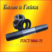 Шпильки для фланцевых соединений, АМ16-6gх130.40.35 ГОСТ 9066-75.(масса 0.189 кг.) фото