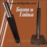 Болт фундаментный 2.2 м56х1400, сталь: 3-35, 40х, 45, 09г2с, ГОСТ 24379.1-80. (вес шпильки 29.34 кг.) фото