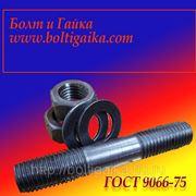 Шпильки для фланцевых соединений, АМ16-6gх140.40.35 ГОСТ 9066-75.(масса 0.205 кг.) фото