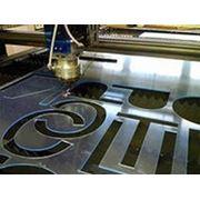 Изготовление деталей методом лазерной резки