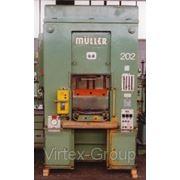 Двухстоечный вытяжной пресс FRITZ MULLER S 40.11.1