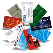 Изготовление визиток, листовок, дисконтных карт фото