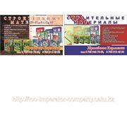 Иготовление визиток от 10 тенге фото