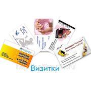 фото предложения ID 7514312