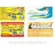 Макет визитной карточки фото