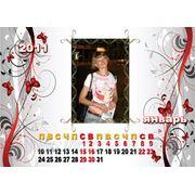 Календарь перекидной на 12 месяцев