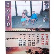 Календарь с отрывными листами фото