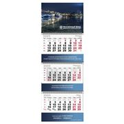 Квартальные календари дешево