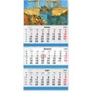 Изготовление календарей. Все виды календарей. фото