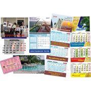 Календари 2013 фото