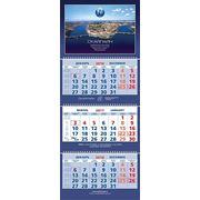 Календарь трио фото