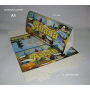 Календарь-домик А4 лакированный, вырубной. фото