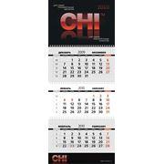 Календари трио эконом