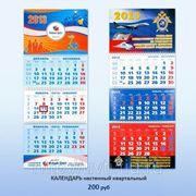 Календари настенные квартальные фото