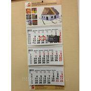 Календарь 3 блочный